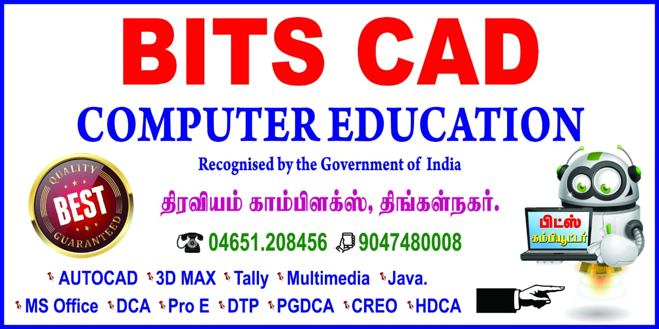 Bits Computer Education Thingal nager
