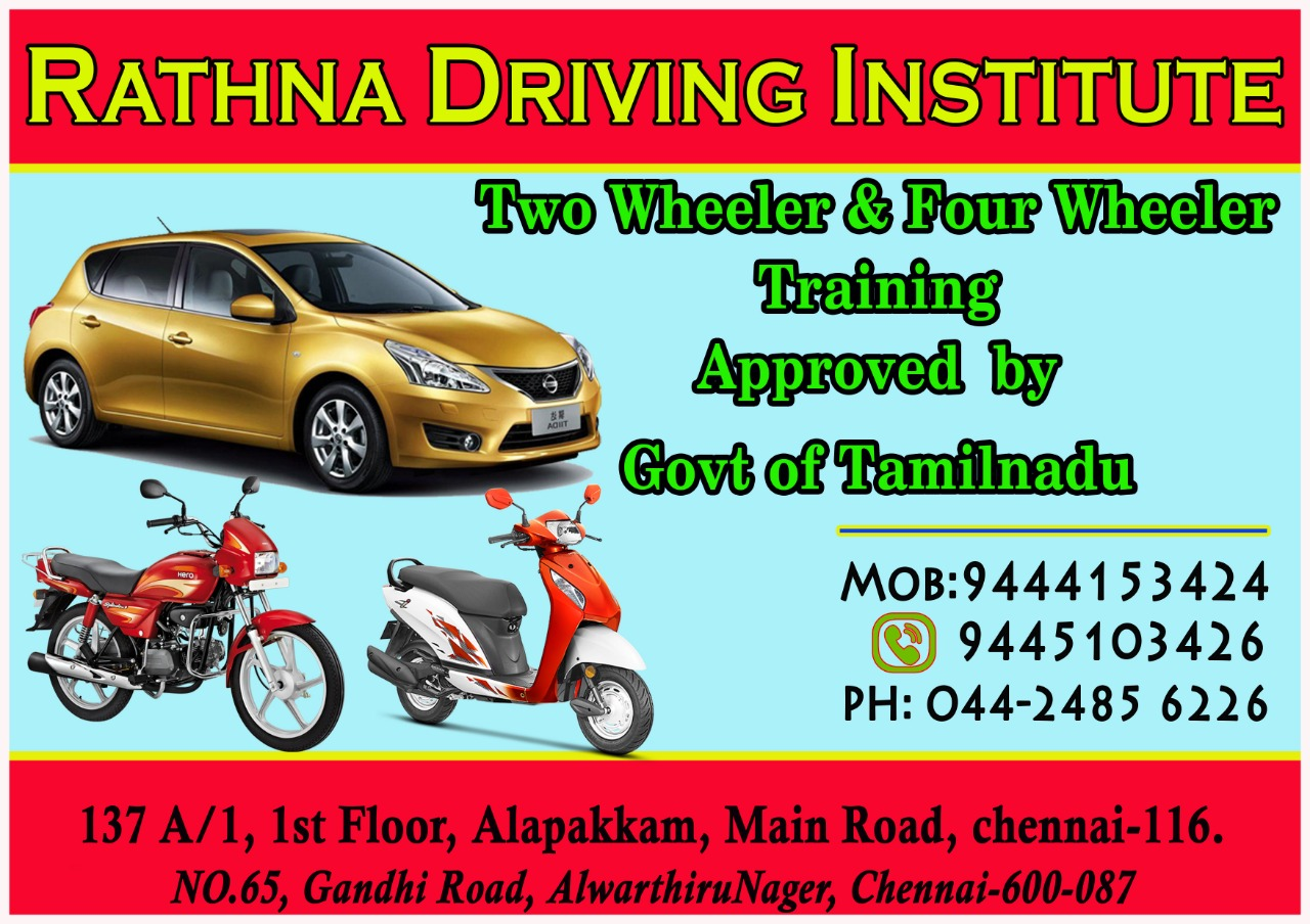 Rathna Driving Institute Alwarthirunagar, Chennai