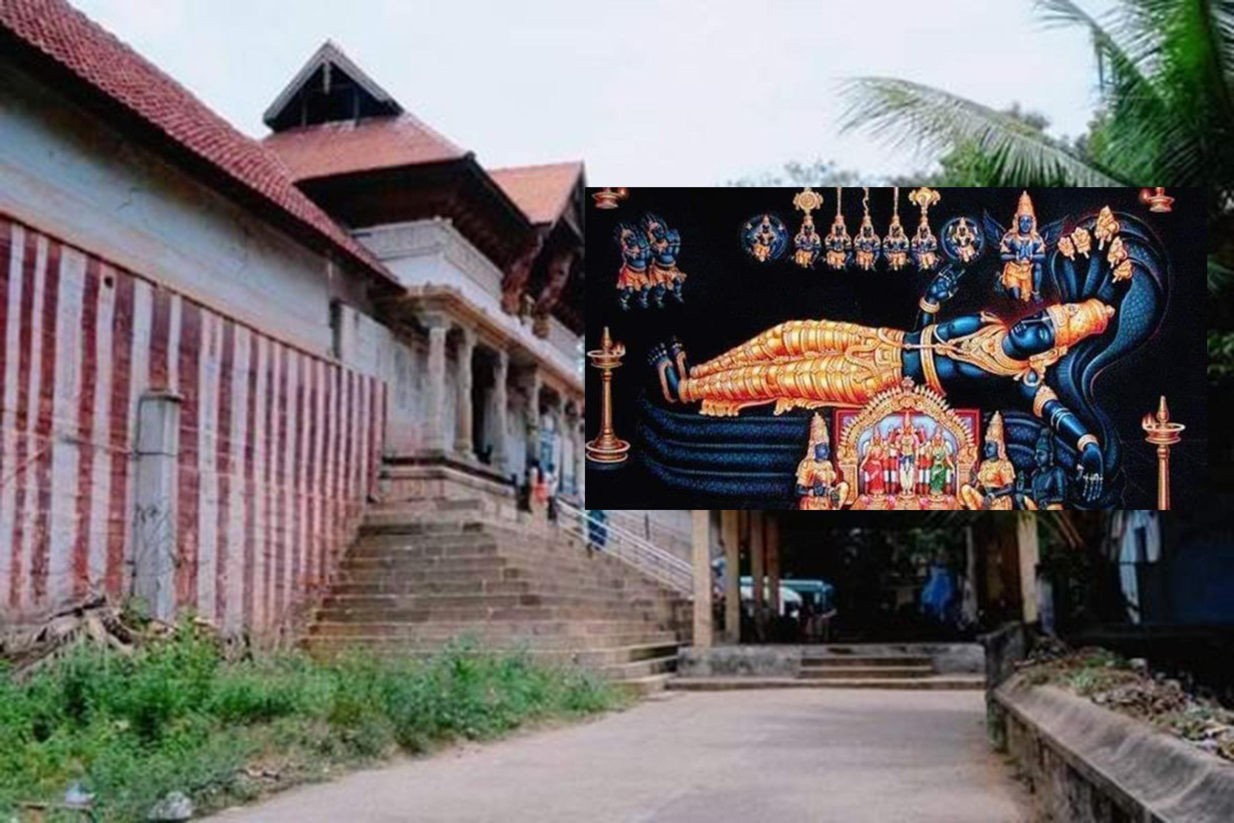 ஆதிகேசவ பெருமாள் கோவிலில் 6½ கிலோ நகையை கொள்ளை அடித்த 23 பேருக்கு தண்டனை..!