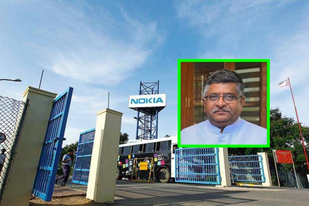 நோக்கியா மூடப்பட்ட இடத்தில் '2020' முதல் சால்காம்ப் என்னும் புதிய நிறுவனம் செயல்படும்- மத்திய அமைச்சர் ரவிசங்கர் பிரசாத்