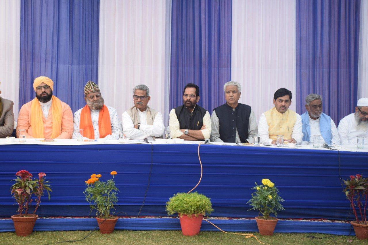 அயோத்தி தீர்ப்பு:முஸ்லிம் தலைவர்களுடன் ஆர்.எஸ்.எஸ் பேச்சு..!