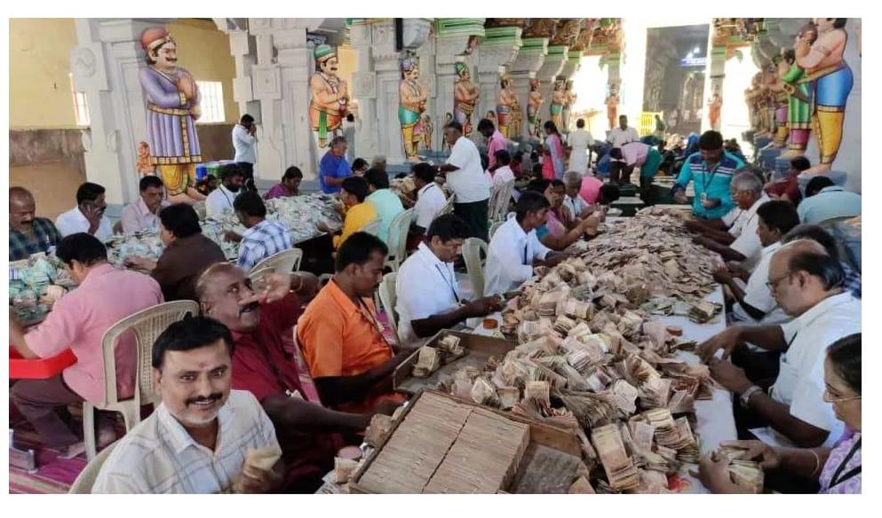 இராமேஸ்வரம் கோயில் உண்டியலில் பக்தர்கள்  ரூ.1.23 கோடி காணிக்கை.!