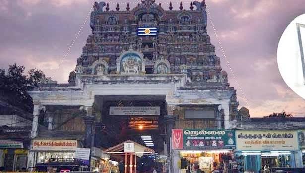 ஸ்மார்ட் சிட்டிகளில், வாழ்வதற்கு உகந்த மாநகரங்கள் பட்டியலில் நெல்லை முதலிடத்தில் உள்ளது..!!