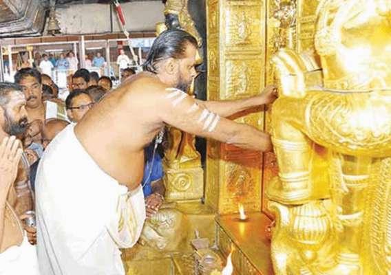 வைகாசி மாத பூஜைக்காக இன்று சபரிமலை  கோயில் நடை திறப்பு…!