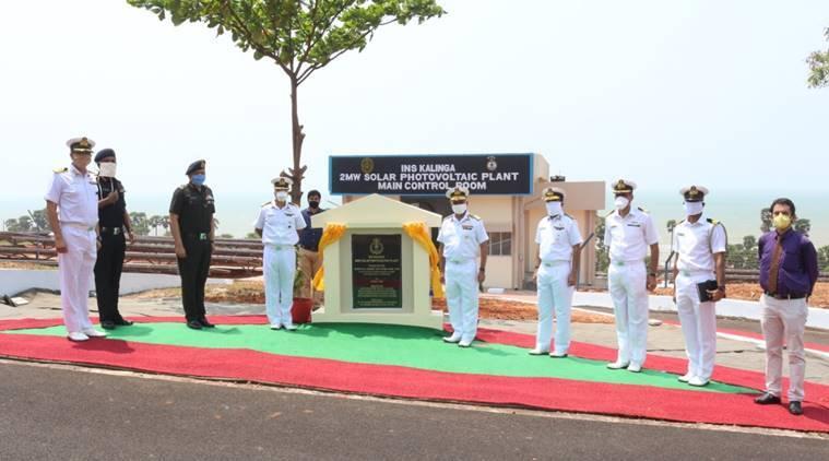 2 மெகாவாட் சூரிய மின்சக்தி நிலையம் : ஐஎன்எஸ் கலிங்காவில் துவக்கம்..!