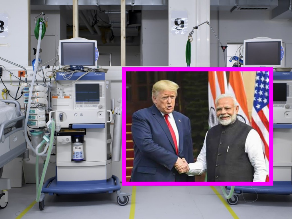 கொரோனா வைரஸை எதிர்கொள்ள இந்தியாவிற்கு 200 வெண்டிலேட்டர்கள் வழங்கும் அமெரிக்க..!!