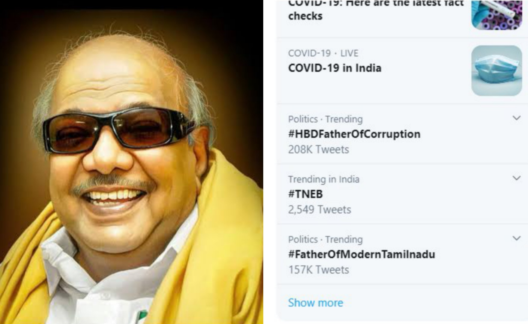 பிறந்தநாளுக்கு இப்படி ஒரு டிரெண்டா ? தேசிய அளவில் டிரெண்டாகும் #HBDFatherOfCorruption..!