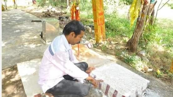 சிவகங்கை அருகே 131 ஆண்டுகள் பழமையான ஜமீந்தார் கால கல்வெட்டு கண்டுபிடிப்பு..!