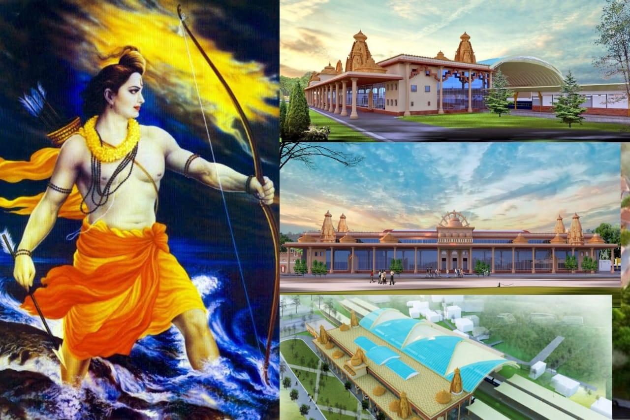 அயோத்தியில் ராமர் கோயில் வடிவில்  மாற்றி அமைக்கப்படும் ரயில் நிலையம்..!