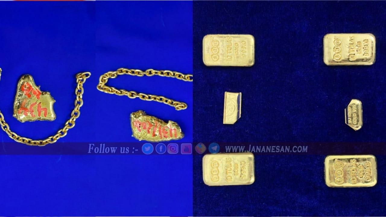சென்னை விமான நிலையத்தில் ரூ 39.5லட்சம் மதிப்புள்ள தங்கம் பறிமுதல்.!