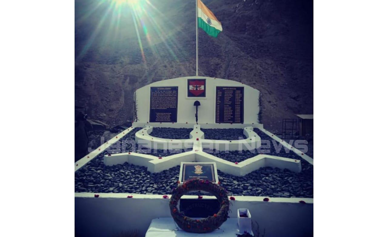 லடாக்கில் சீனாவின் அத்துமீறலில் வீரமரணமடைந்த 20 இந்திய வீரர்களுக்கு நினைவுச்சின்னம்.!