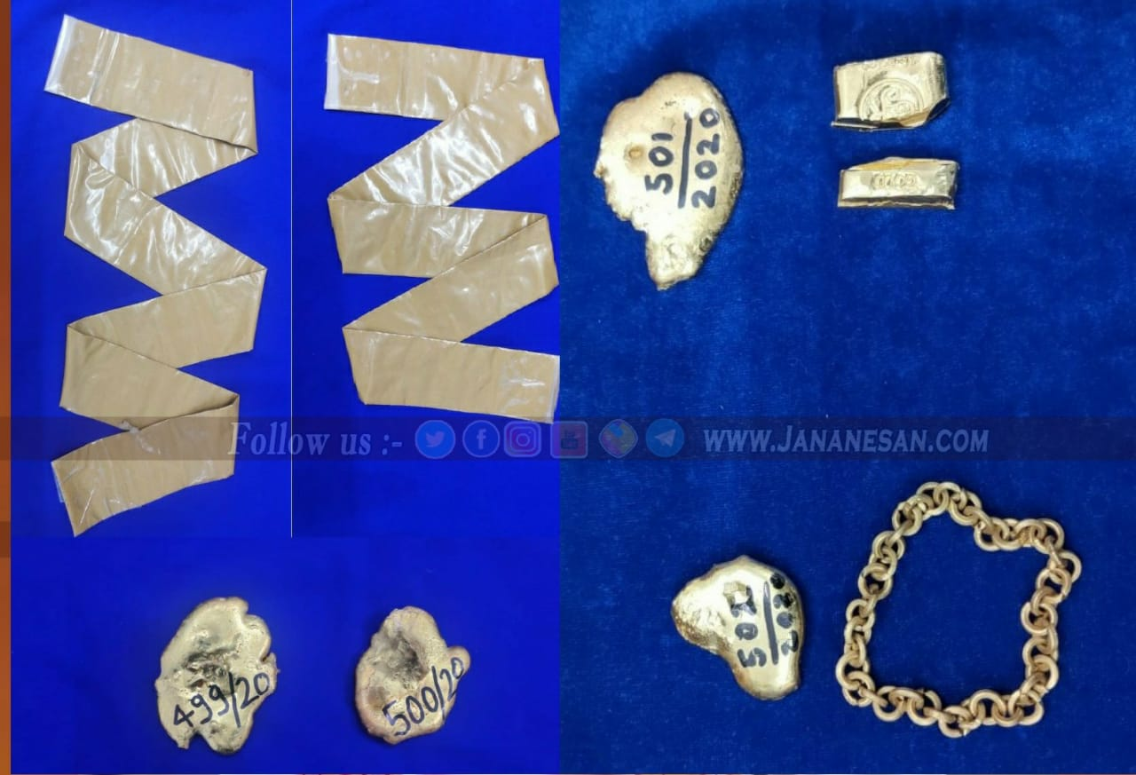 சென்னை விமான நிலையத்தில் ரூ37.3 லட்சம் மதிப்புள்ள தங்கம் பறிமுதல்.!