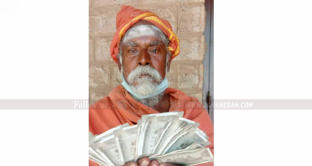 21 வது முறையாக கொரோனா நிவாரண நிதியாக 10 ஆயிரம் ரூபாயை மதுரை ஆட்சியரிடம் வழங்கிய யாசகர்.!