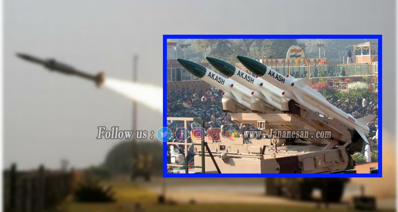 """உள்நாட்டிலேயே தயாரிக்கப்பட்ட இந்தியாவின் """"ஆகாஷ் ஏவுகணையை"""" விற்க மத்திய அமைச்சரவை அனுமதி…!"""