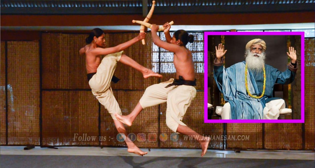 களரிப்பயட்டை தேசிய விளையாட்டு போட்டிகளில் சேர்த்தற்கு சத்குரு வாழ்த்து.!