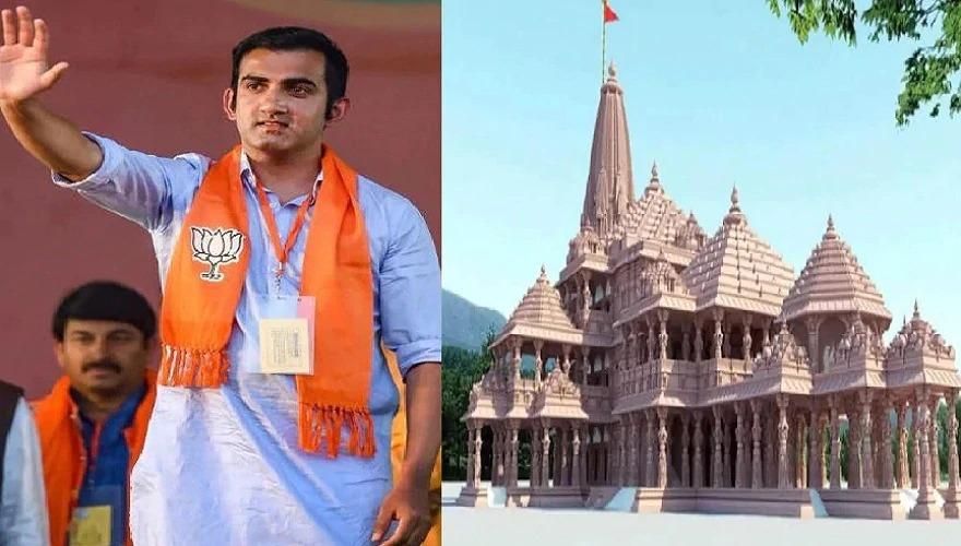 அயோத்தியில் ராமர் கோவில் கட்டுவதற்கு கவுதம் காம்பீர் ரூ.1 கோடி நன்கொடை.!