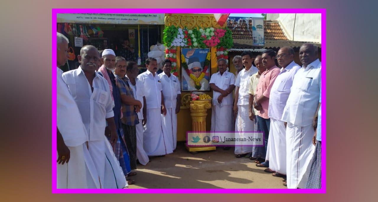 அச்சன்புதூர் அமமுக சார்பில் எம்.ஜி.ஆர் 104 வது பிறந்த நாள் விழா..!