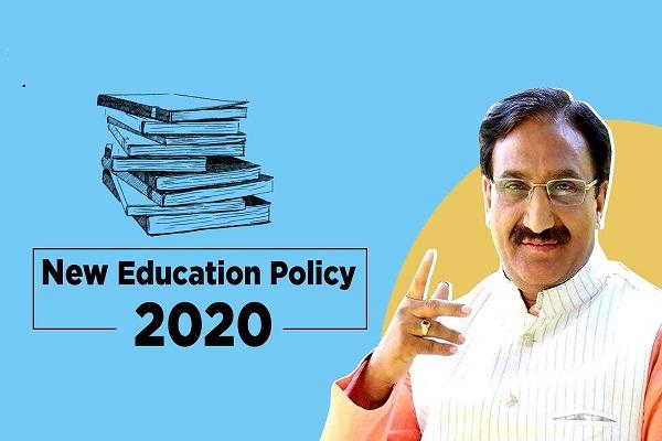 புதிய கல்விக் கொள்கை – 2020-ஐ செயல்படுத்துவது குறித்து மத்திய கல்வி அமைச்சர் ஆய்வு