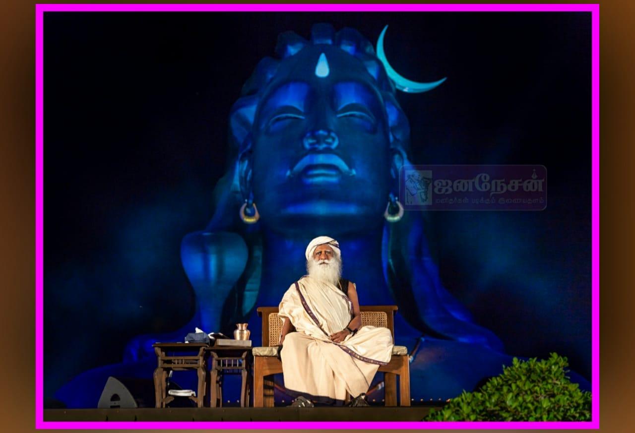 ஈஷாவில் மார்ச் 11-ம் தேதி மஹாசிவராத்திரி விழா கொண்டாட்டம்.!