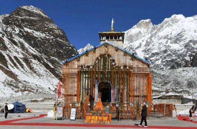 கேதார்நாத் கோவில் திறப்பு – பிரதமர் மோடி சார்பில், முதல் பூஜை