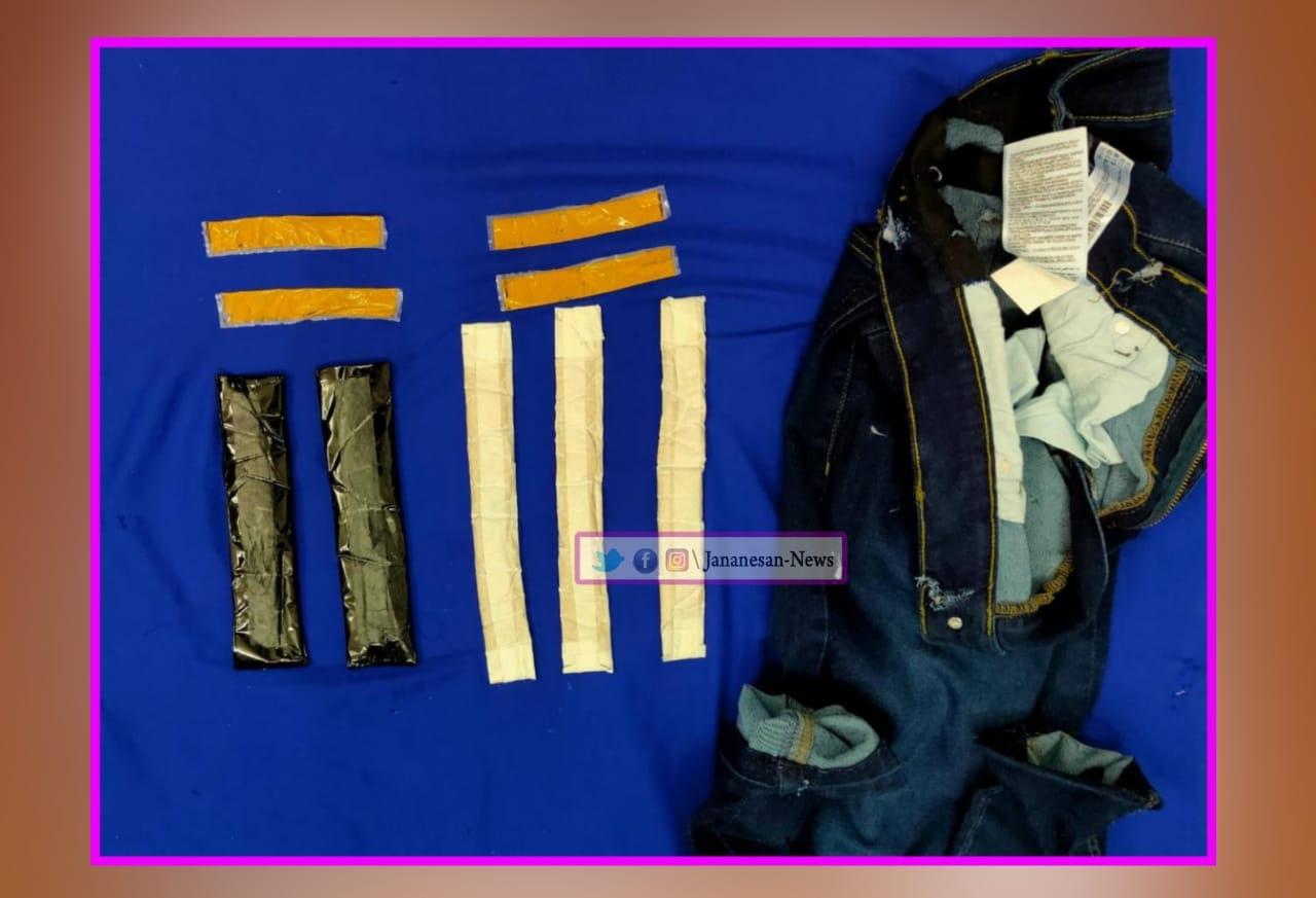 சென்னை விமான நிலையத்தில் 1.25 கிலோ தங்கம் பறிமுதல் : ஒருவர் கைது