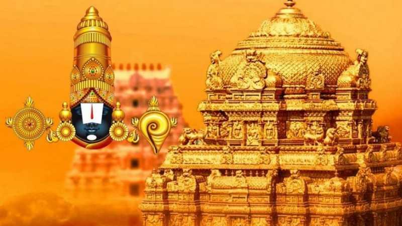 திருப்பதி கோவிலில் ஆகஸ்டு மாதத்திற்கான ரூ.300 டிக்கெட் இன்று வெளியீடு.!