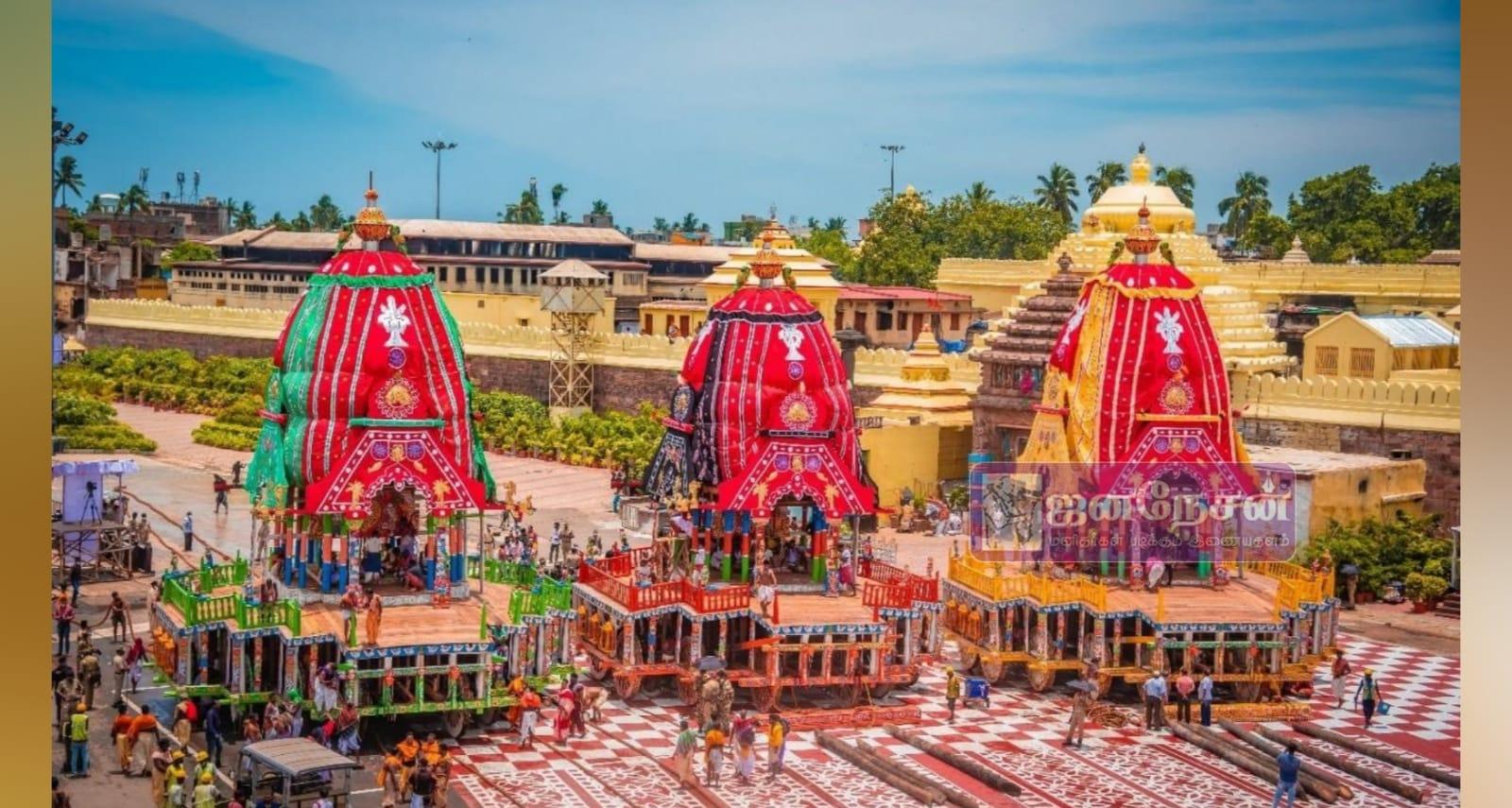 பக்தர்கள் இன்றி நடைபெற்ற பூரி ஜெகநாதர்கோவில் ரத யாத்திரை..!