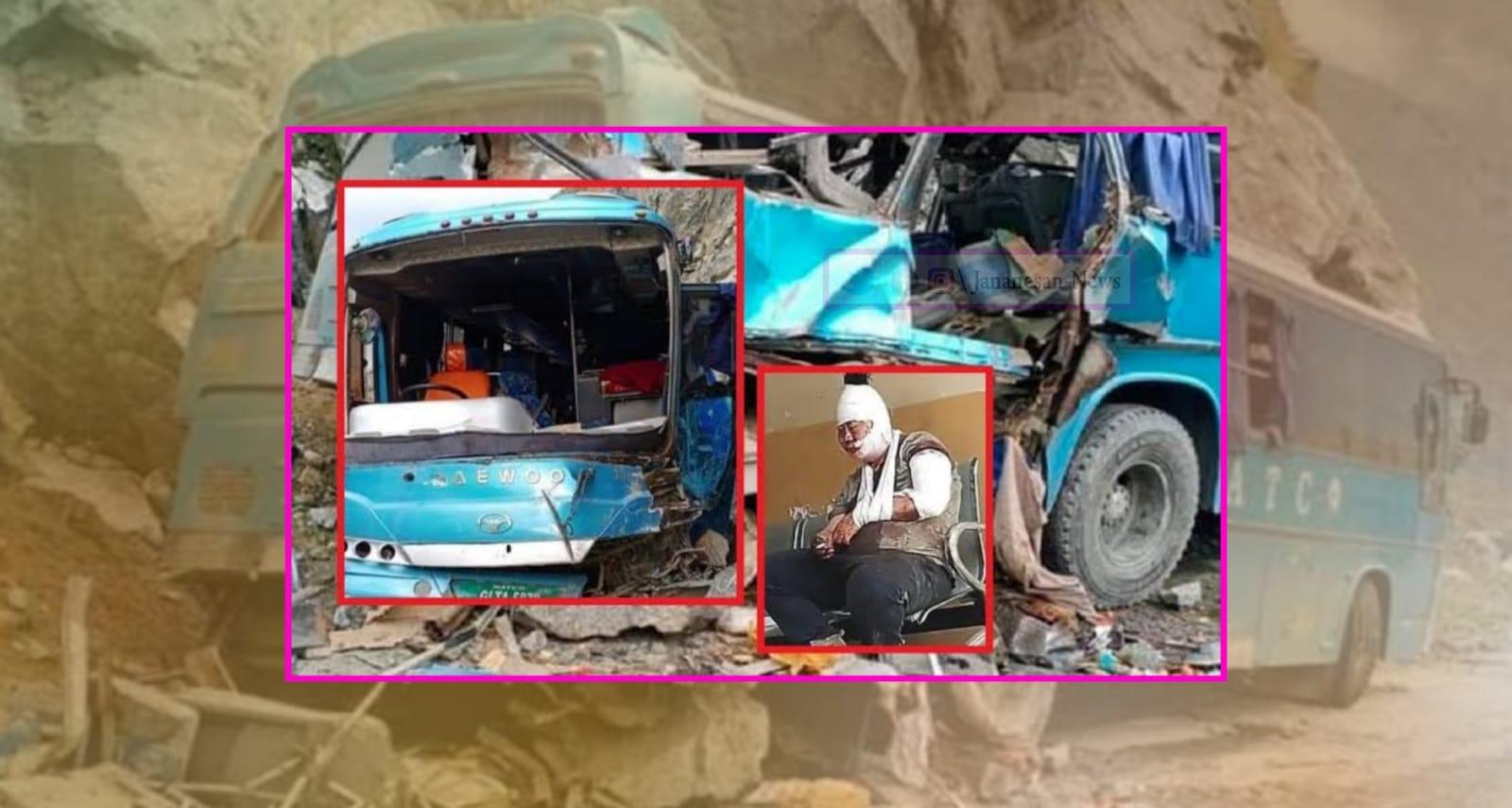 பாகிஸ்தானில் பேருந்தில் குண்டு வெடிப்பு : சீன பொறியாளர்கள் உட்பட 12 பேர் பலி..!