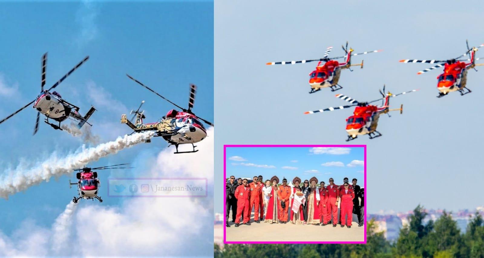 ரஷ்யாவின் மேக்ஸ் சர்வதேச விமானக் கண்காட்சி : முதல்முறையாக இந்திய விமானப்படையின் சாரங் ஹெலிகாப்டர் சாகசக் குழு பங்கேற்பு