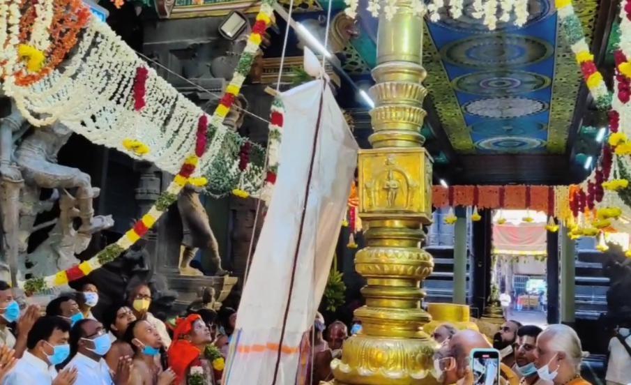 ஸ்ரீவில்லிபுத்தூர் ஆண்டாள் கோவில் ஆடிப்பூர திருவிழா கொடியேற்றத்துடன் துவங்கியது..!