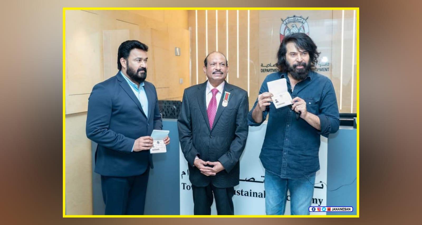 பிரபல மலையாள நடிகர்கள் மம்மூட்டி & மோகன்லாலுக்கு 10 ஆண்டுக்கான கோல்டன் விசா..!