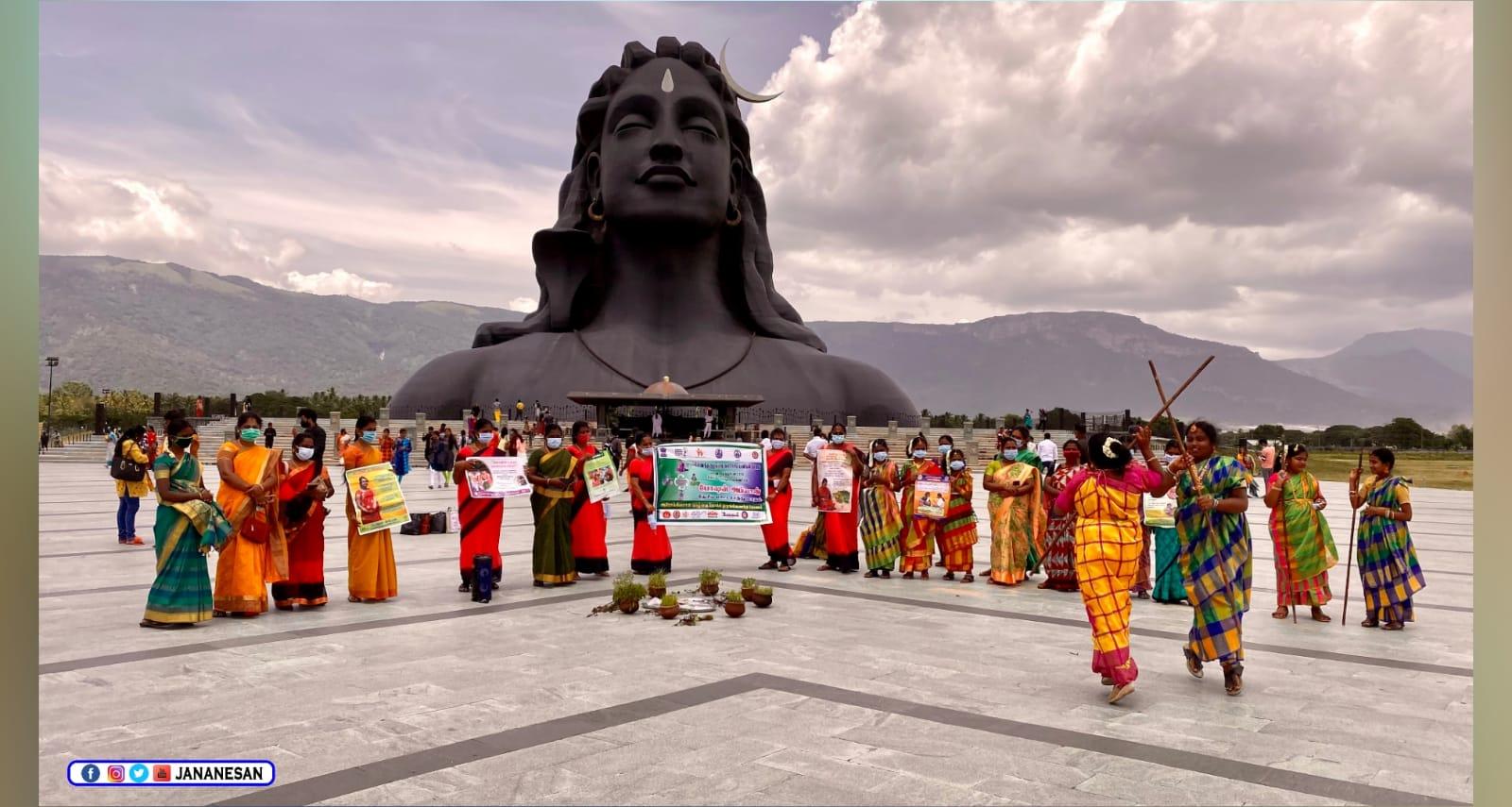 ஈஷா : ஆதியோகி முன்பு ஊட்டச்சத்து விழிப்புணர்வு நிகழ்ச்சி