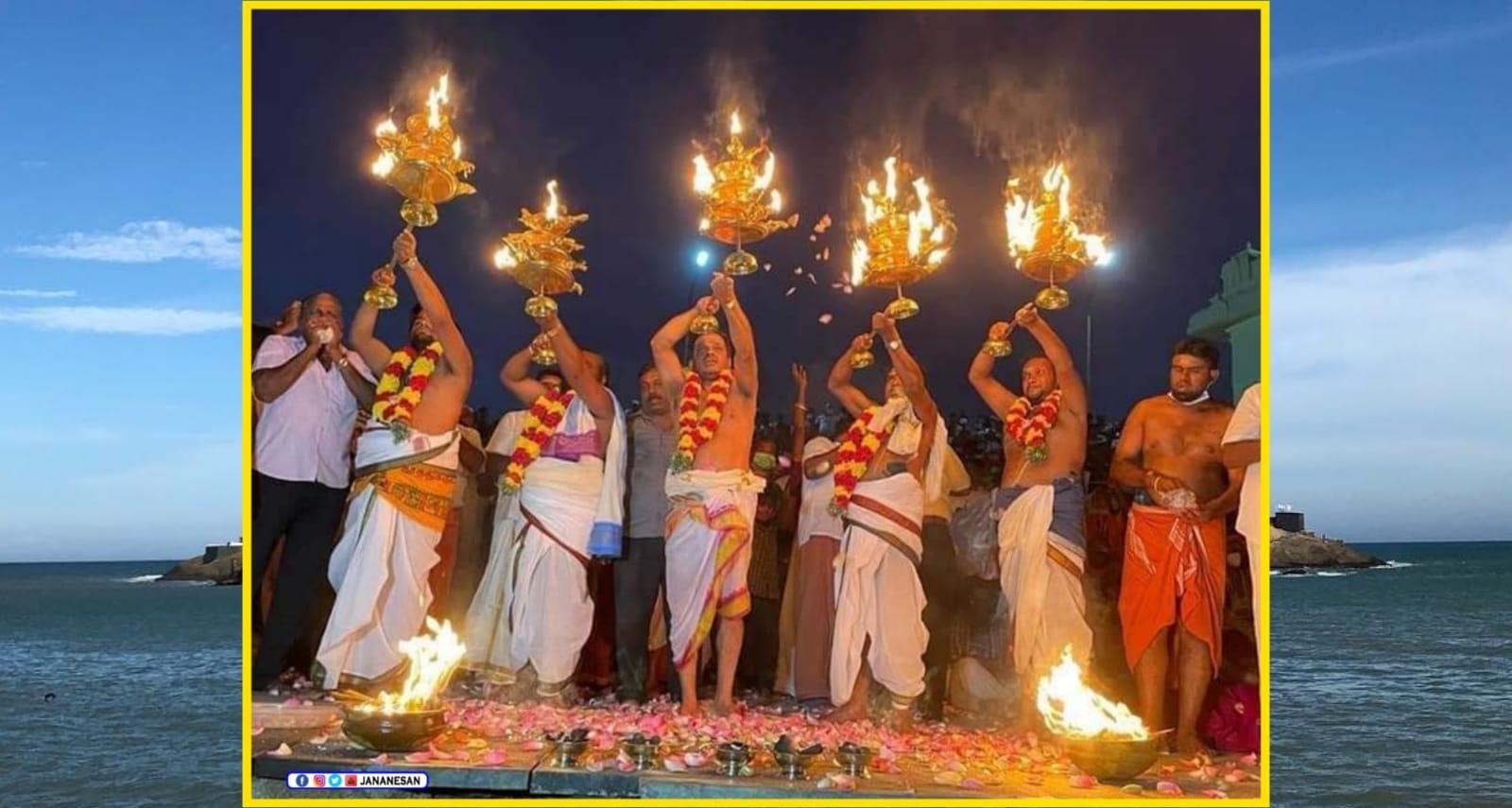 தென்னிந்தியாவில் முதல் முறையாக கன்னியாகுமரி முக்கடல் சங்கமத்தில்  தீர்த்த ஆரத்தி..!