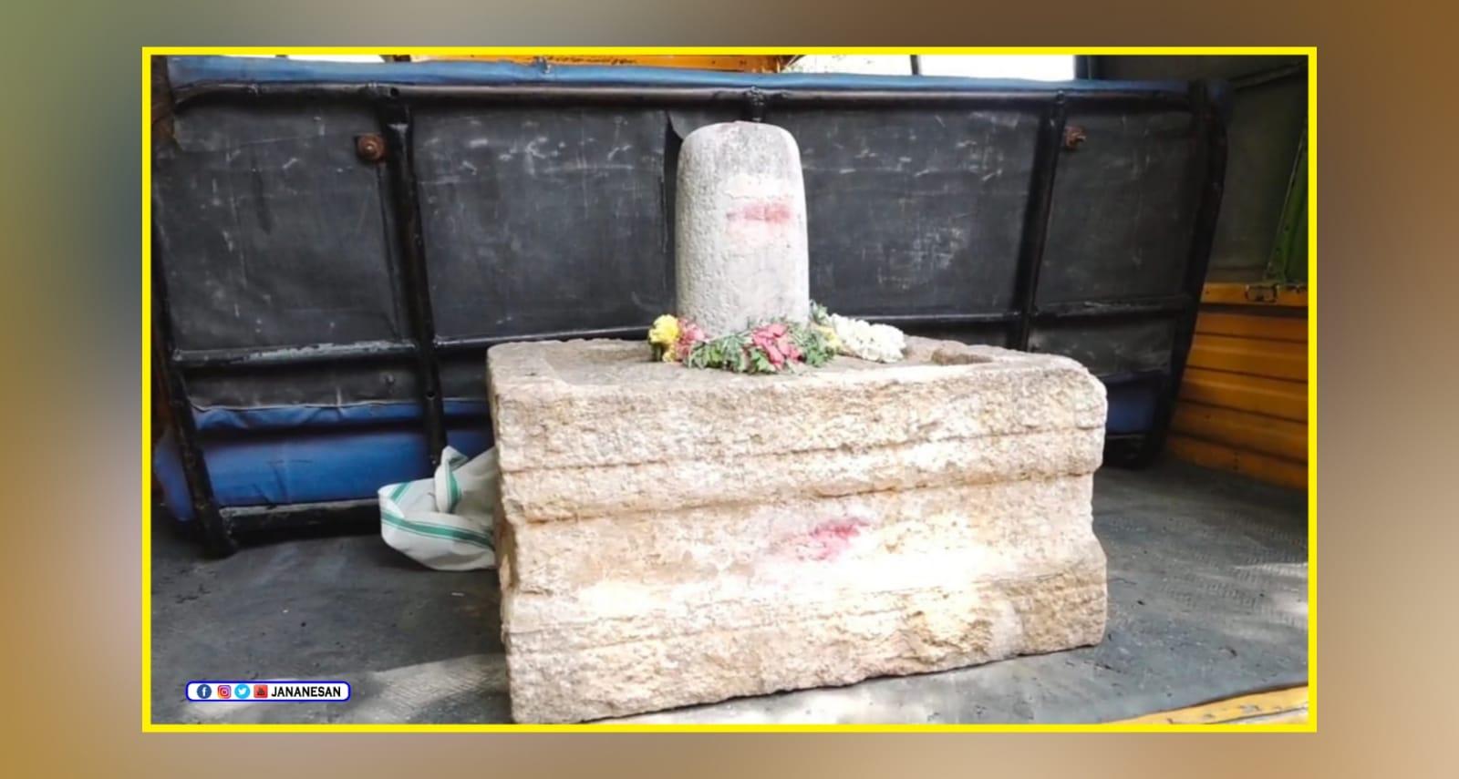 சாலை பணியின்போது சதுஸ்ர சிவலிங்க சிலை கண்டுபிடிப்பு.!!