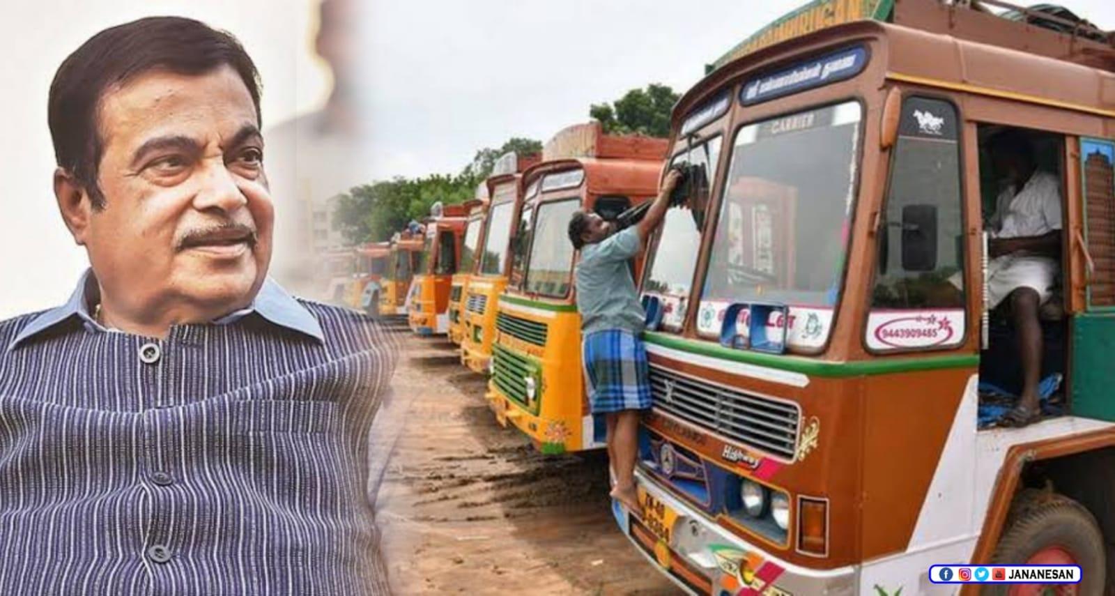 லாரி ஓட்டுநர்களுக்குப் பணி நேரத்தை நிர்ணயிக்க வேண்டும்: மத்திய அமைச்சர் நிதின் கட்கரி வலியுறுத்தல்