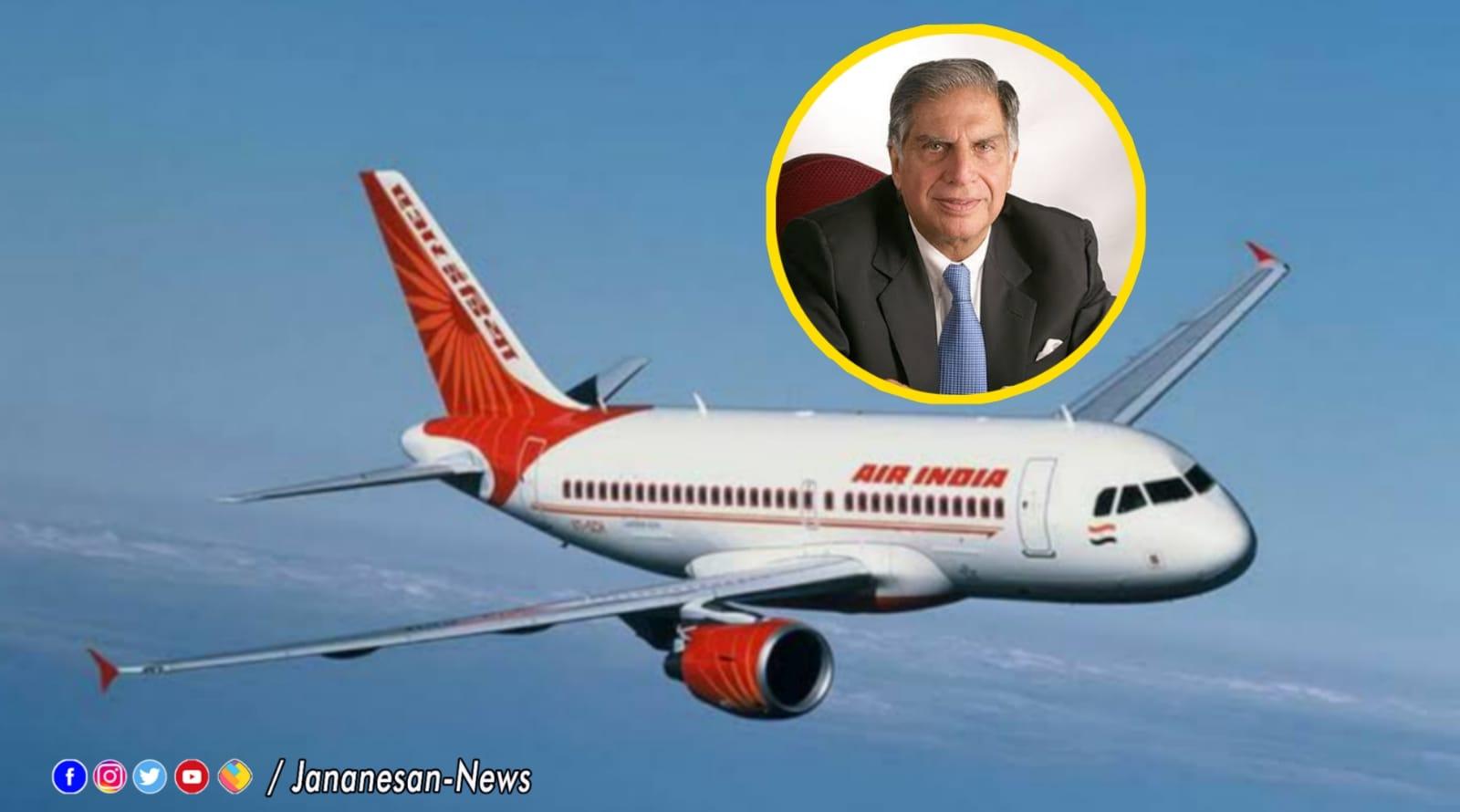 68 ஆண்டுகளுக்கு பிறகு மீண்டும் டாடா நிறுவனத்தின் வசம் செல்கிறது 'ஏர் இந்தியா'..!